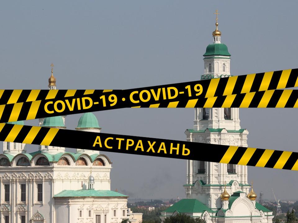 Прививки от коронавируса в Астрахани: как идёт вакцинация и сколько привито