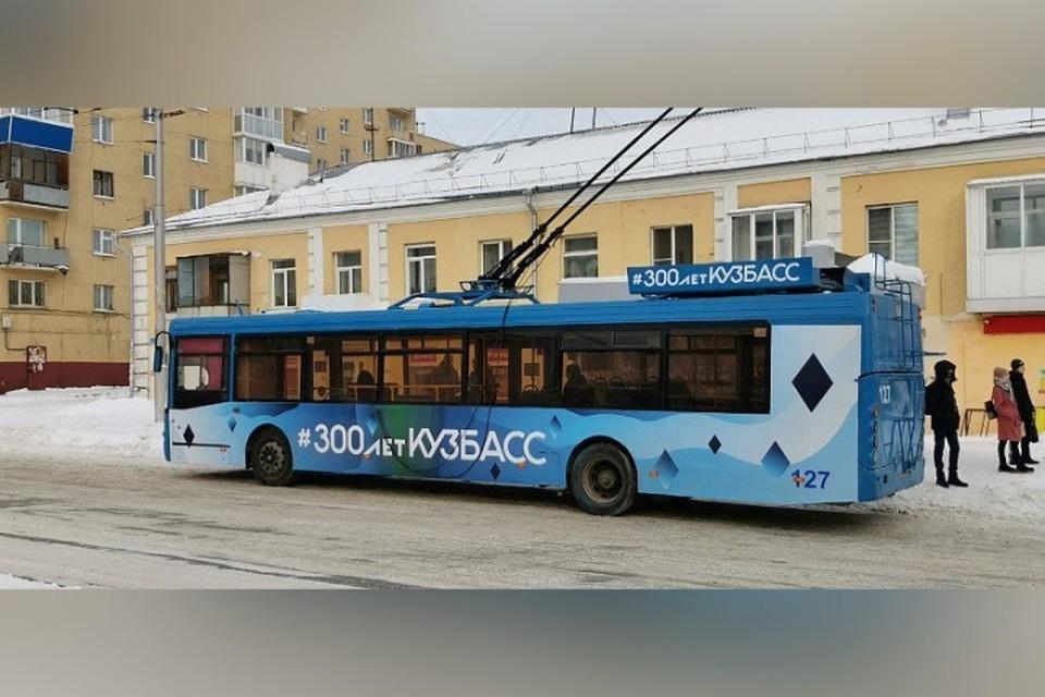 Бывшие в употреблении троллейбусы вышли на улицы Кемерова. ФОТО: пресс-служба администрации города Кемерово.