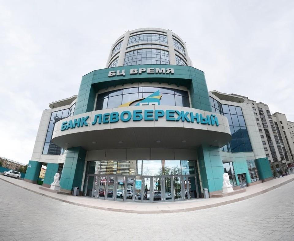 """Акция проходит с 8 февраля по 10 марта 2021 года. Фото: банк """"Левобережный""""."""