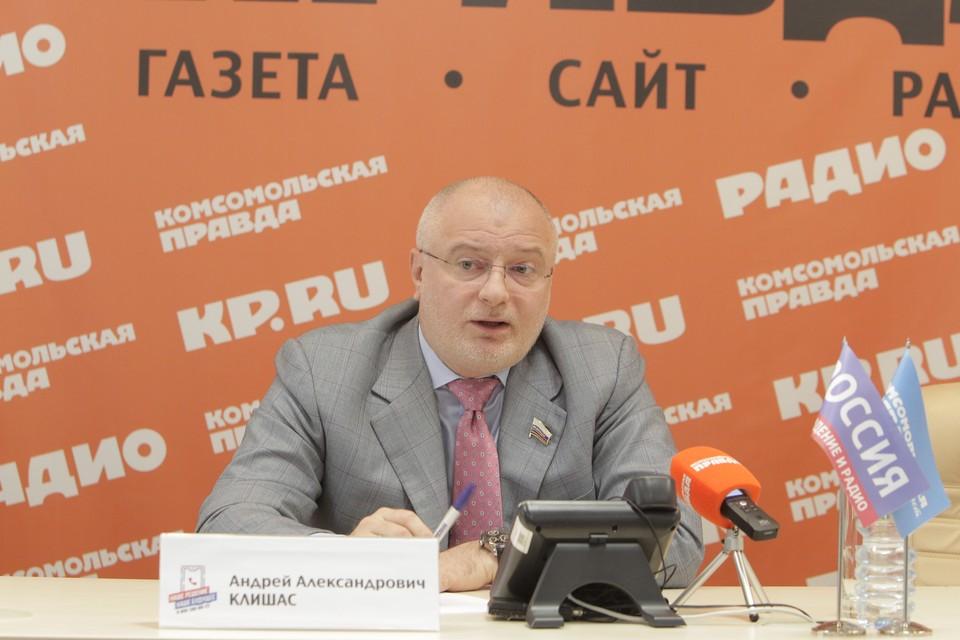 Андрей Клишас: Требования ЕСПЧ не являются основанием для нарушения Конституции России
