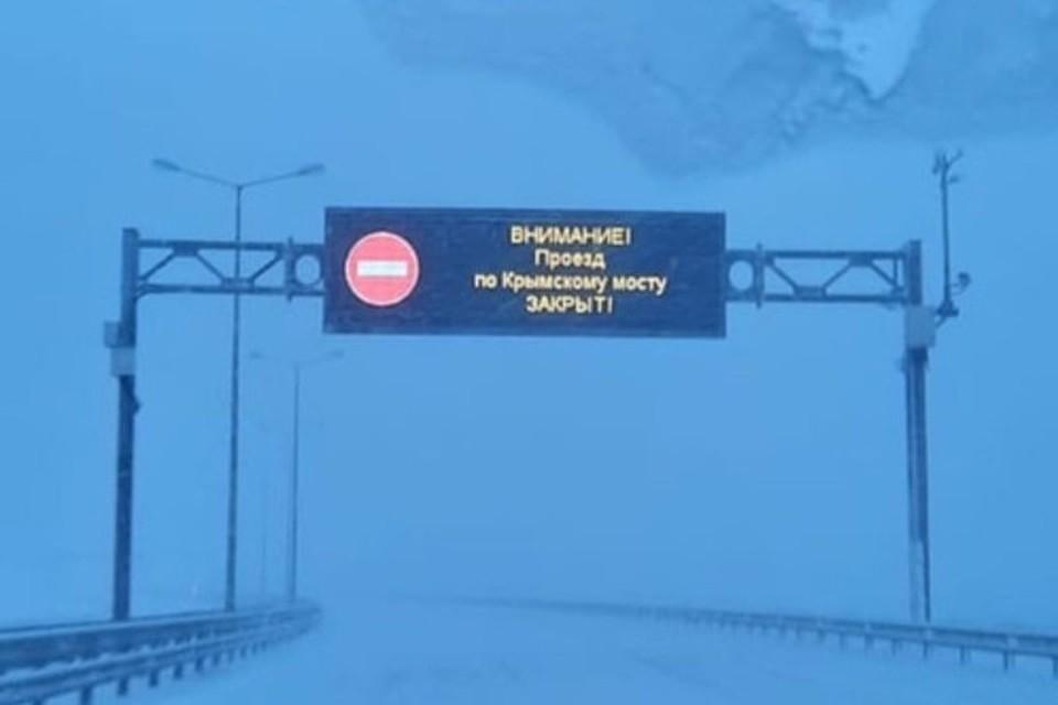 Движение по Крымскому мосту возобновится по фактической погоде