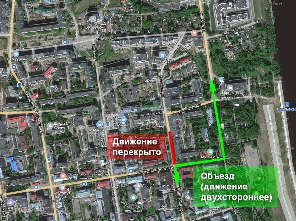 Фото: пресс-служба мэрии Сыктывкара