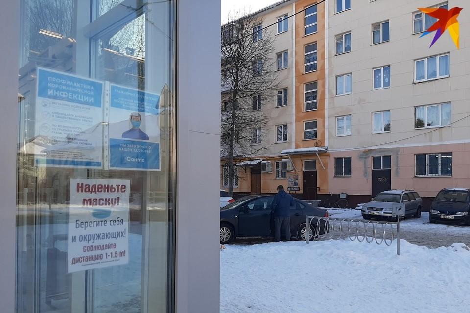 """Стало известно, сколько еще человек заразились """"ковидом"""" в Беларуси."""