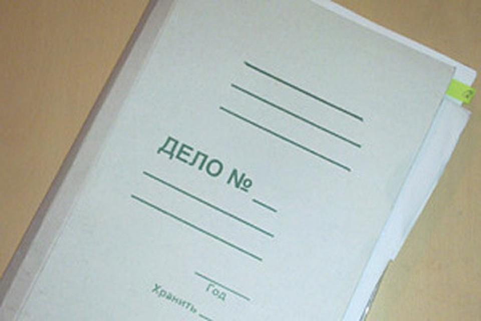 Полицейские нашли мошенника, вымогавшего у орловца более 130 тысяч рублей