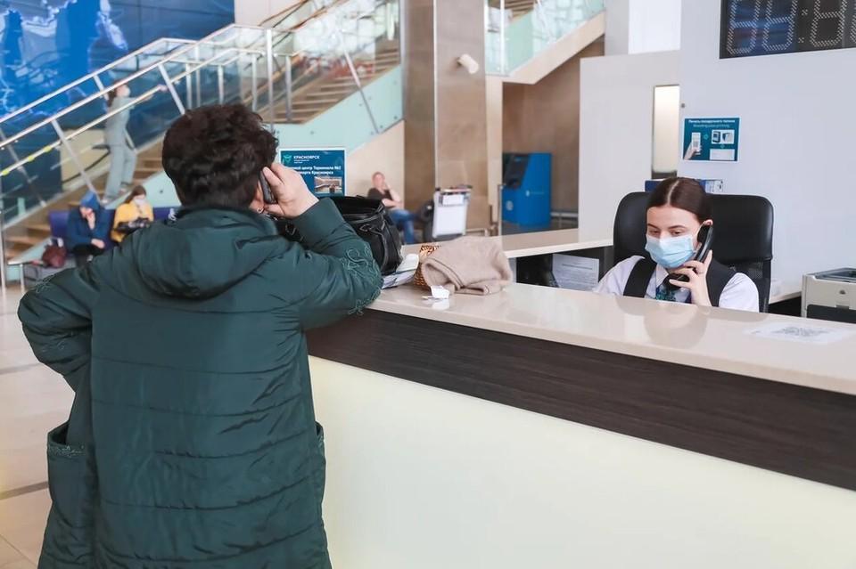 В Якутии разработали русско-эвенкийский голосовой переводчик