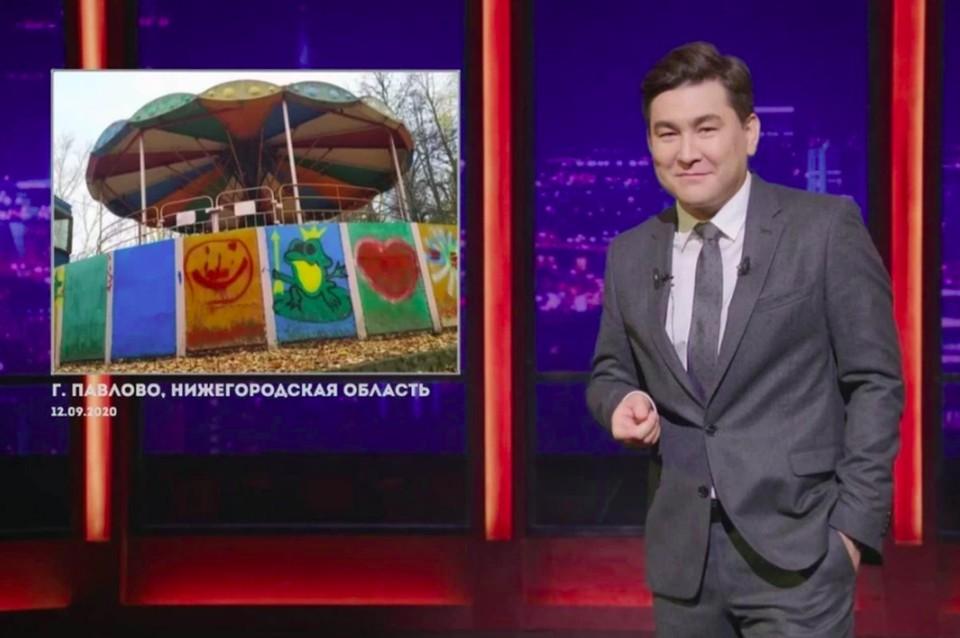Мелик-Гусейнов прокомментировал шутку про Павловский парк. ФОТО: скриншот из программы «Однажды в России».