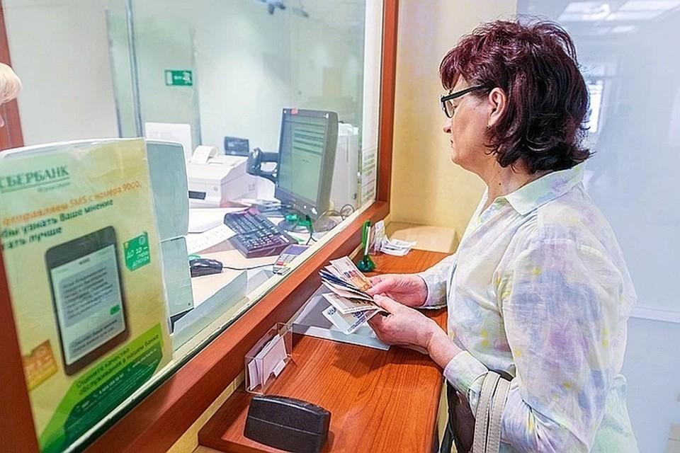 В феврале банки стали снижать ставки по депозитам
