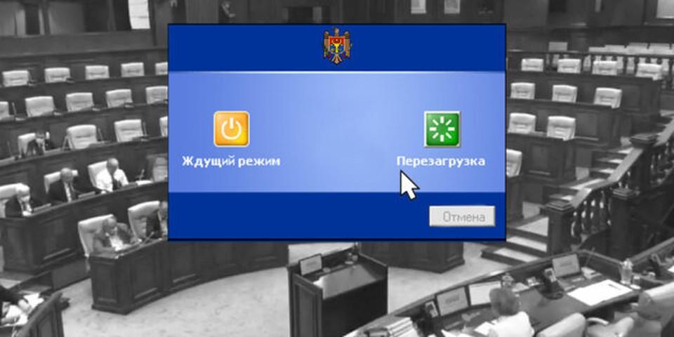 Президент Молдовы Майя Санду объявила войну парламенту, но что из этого выйдет?