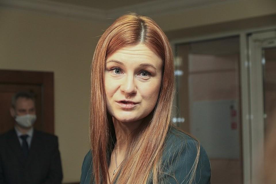 Мария Бутина призналась в любви к Сибири, родне и альма-матер