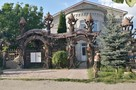 Сказочный брянский парк выдвинут на премию Правительства РФ