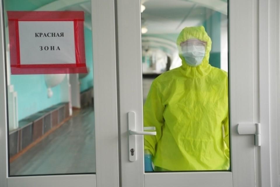 Еще один пациент с коронавирусом скончался в Кузбасса