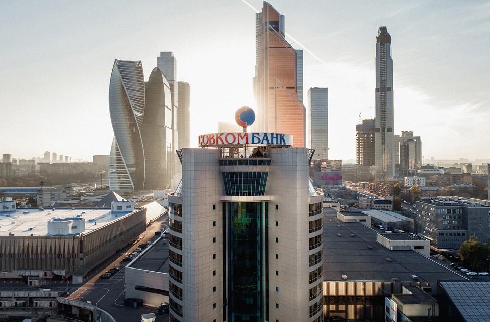 Прибыль Совкомбанка в 2020 году выросла на 30% до 39 млрд рублей