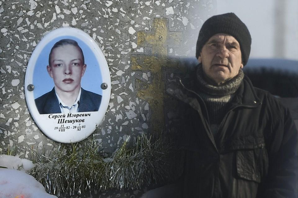 Сергей Шешуков работал сторожем детского сада и был убит Романом Седнем и Стасом Уткиным