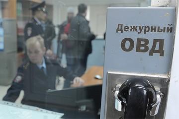 «Он предложил сделать копии моих украшений и продать их»: У дочери российского дипломата утащили часы и кольца на 2 млн рублей