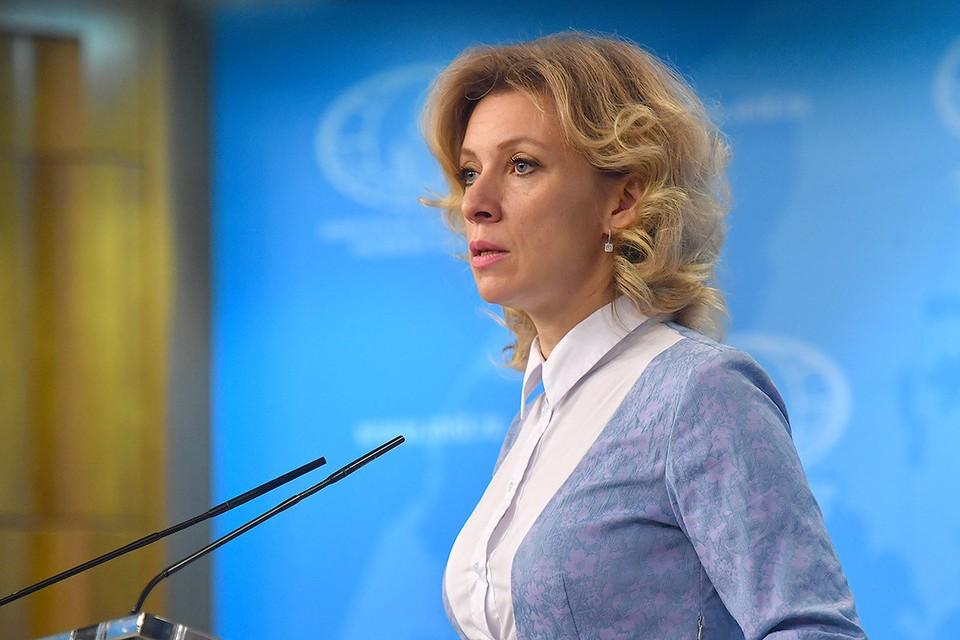 Мария Захарова: Если ты просишь для своей страны сделать хуже — это предательство