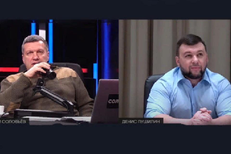 В прямом эфире политического ток-шоу «Соловьев LIVE» Денис Пушилин дал свою оценку происходящему. Фото: denis-pushilin.ru