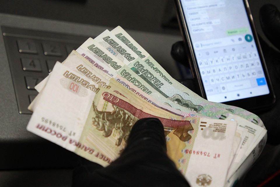 Иркутский психолог рассказала, почему сибиряки верят мошенникам и отправляют им миллионы рублей