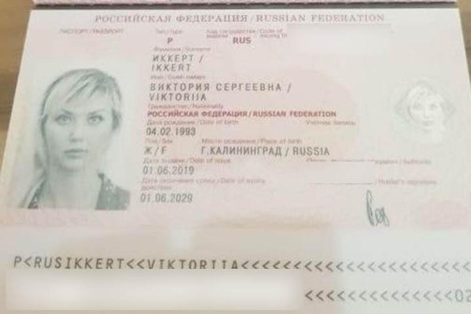 В ближайшее время в Польше должен состояться суд над россиянкой Викторией Иккерт.