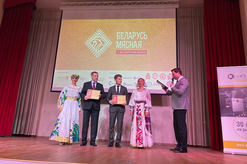 Губернатор Приморского края Олег Кожемяко на V Экспортном форуме «Беларусь мясная»