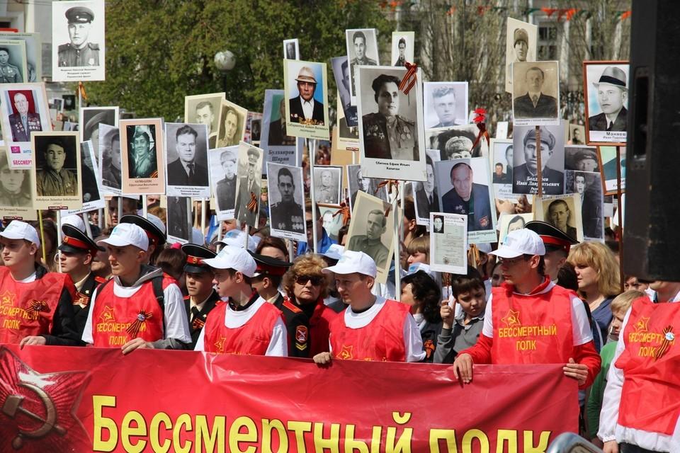 В этом году организаторы хотят провести шествие в обычном формате. Фото: vk.com/polk55