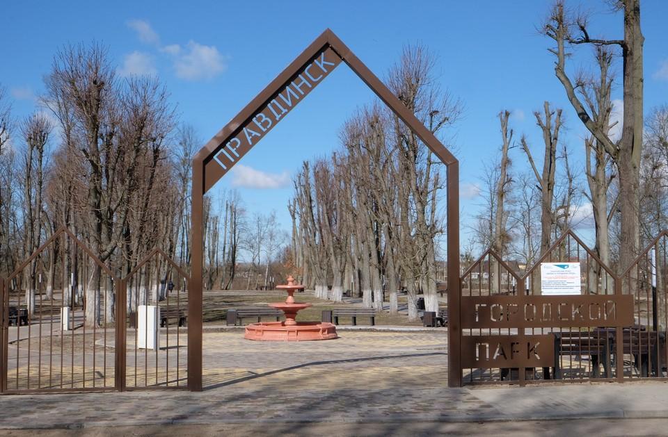 Во входной группе парка нет ни одного намека на заявленное Средневековье. За оградой вы его тоже не найдете.