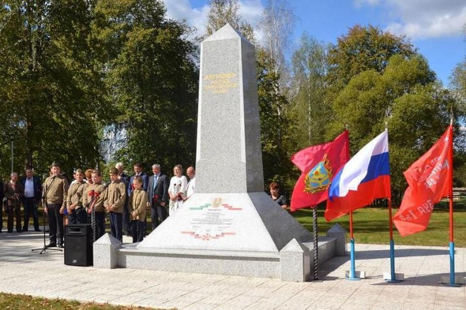 Пяти населенным пунктам Брянской области присвоят почетное звание.