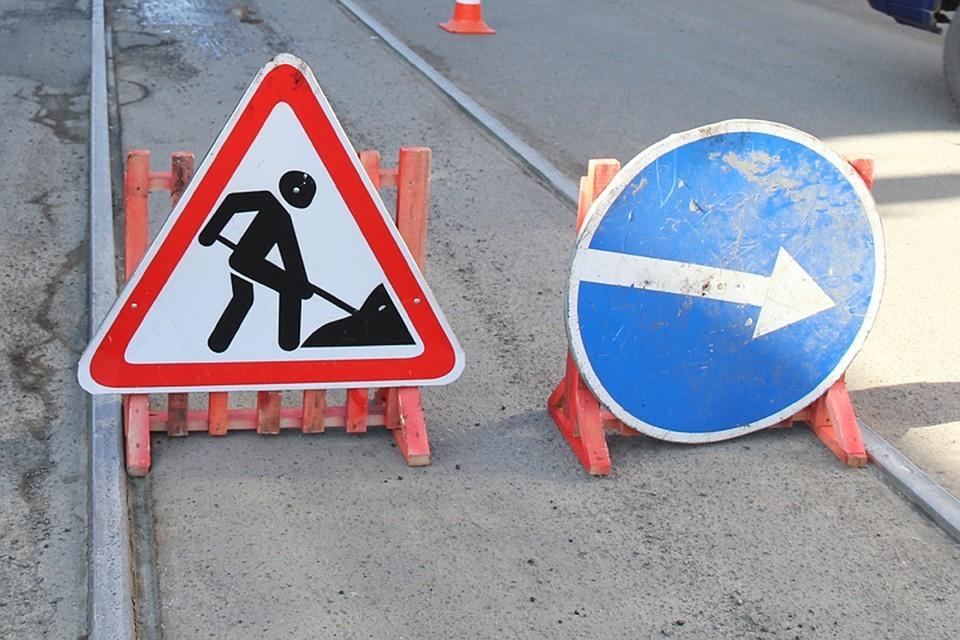 В Иркутске начинается сезон ремонта дорог.