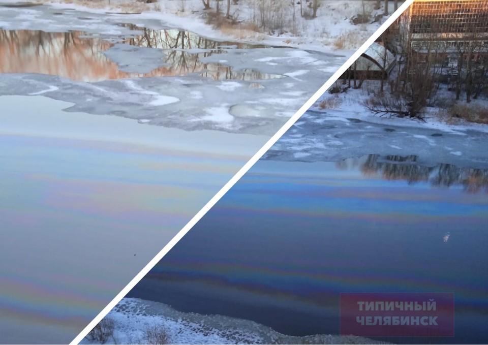 Вода в Миассе стала радужной. Фото: Типичный Челябинск/vk.com