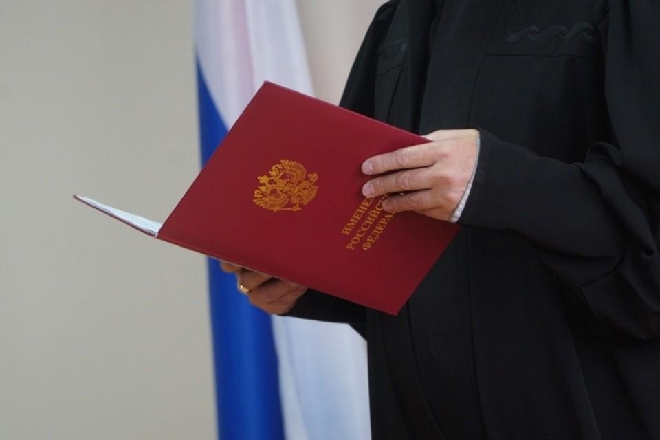В Ухте за незаконный оборот крупной партии спиртосодержащей продукции осужден житель Саратовской области