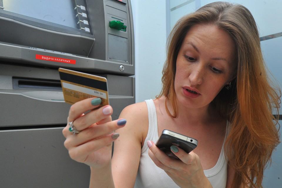 На начало января 2021 года в Брянской области выпустили 1,86 млн платежных карт.