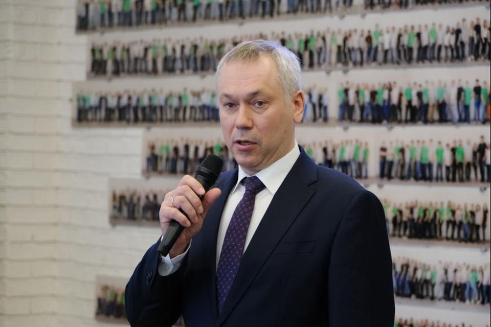 В Новосибирской области на базе 2ГИС стартовал уникальный образовательный проект Сбербанка «Школа 21». Фото: Правительство Новосибирской области