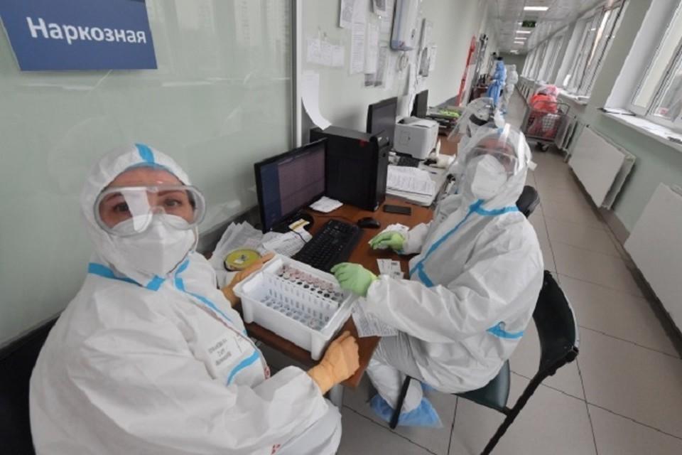 В Хабаровском крае за минувшие сутки заболели коронавирусом 46 человек