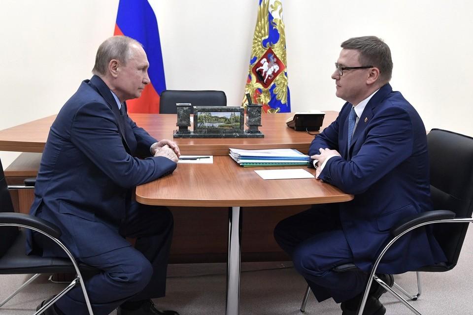 -. Фото: kremlin.ru