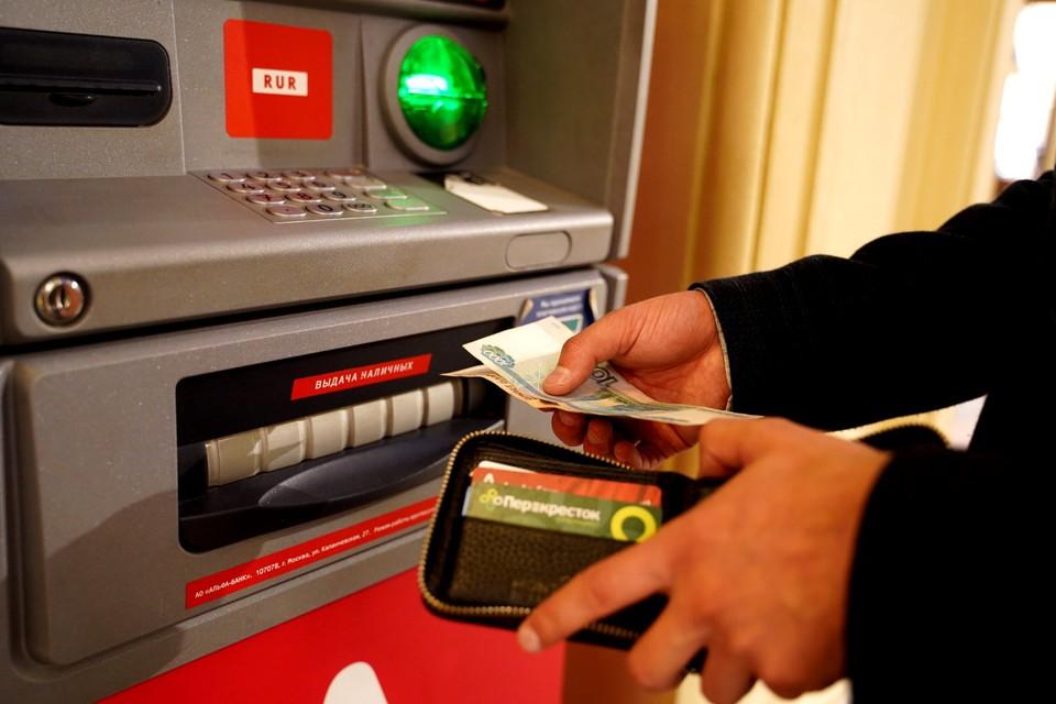 Количество платежных карт, выданных в регионе, за год увеличилось на 10% – до 2,2 млн штук.