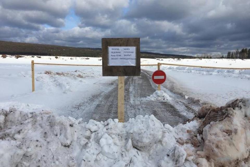 Еще пять ледовых переправ закрыли в Иркутской области