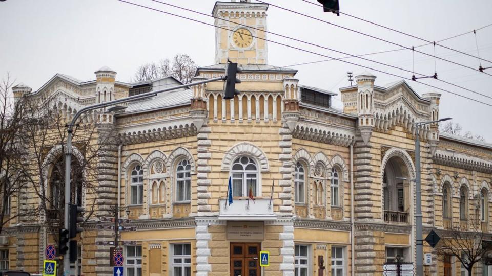 Примэрия Кишинева запускает муниципальную Программу грантов-2021 для молодежных организаций и инициативных групп. Фото:соцсети