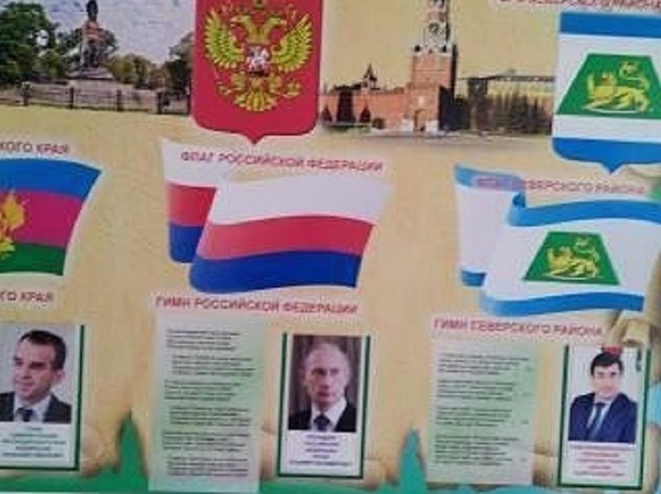 """Фото: """"Народная газета"""" Северского района Кубани"""