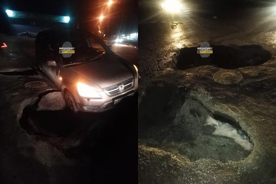"""Сибирячка на иномарке провалилась в огромную яму в Новосибирске. Фото: """"Инцидент Новосибирск""""."""