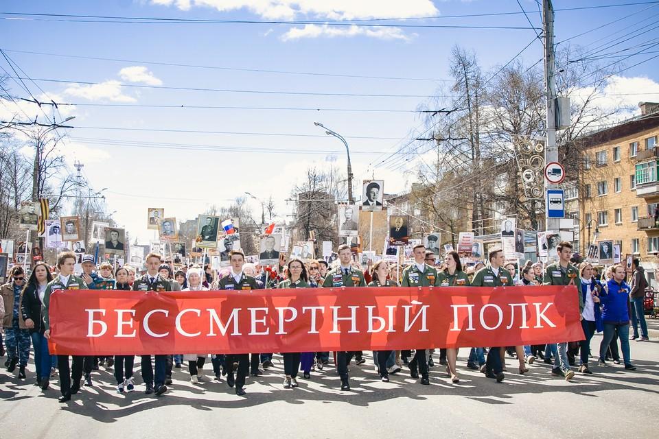 В 2021 году Бессмертный полк в Ижевске вновь пройдет в онлайн-формате