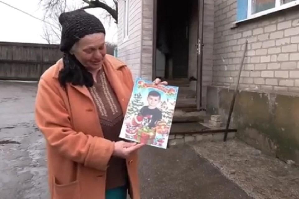 Бабушка погибшего в ДНР четырехлетнего мальчика поделилась подробностями трагедии