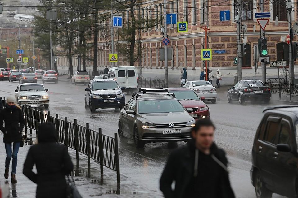 Погода в Красноярске на 7 апреля 2021: похолодает до +9 и пойдет дождь