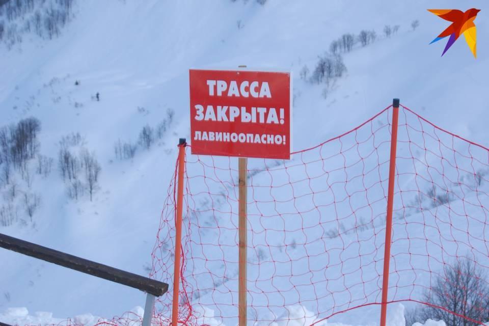 В Хибинах 6 апреля будут спускать лавины.