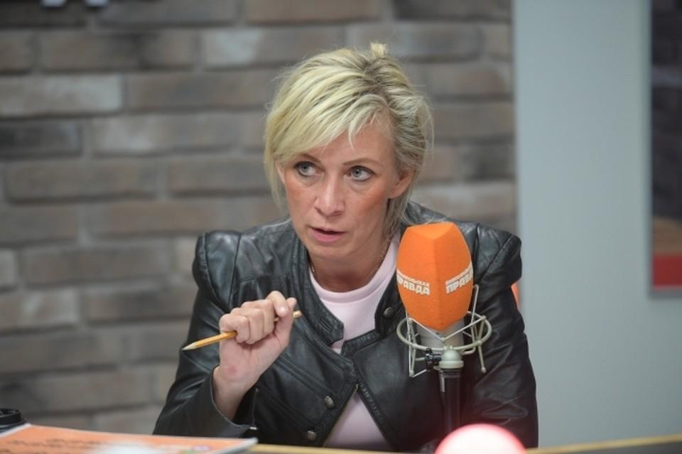 Мария Захарова обвинила Украину в использовании исторических фейков