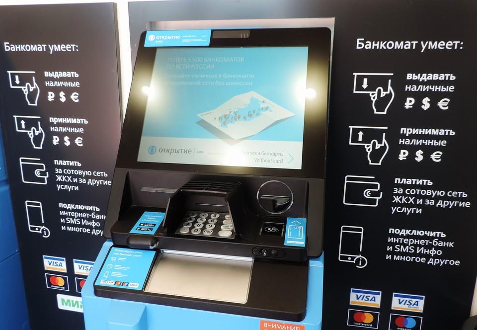 Банк разработал функционал, позволяющий не зависеть от времени работы банковского офиса