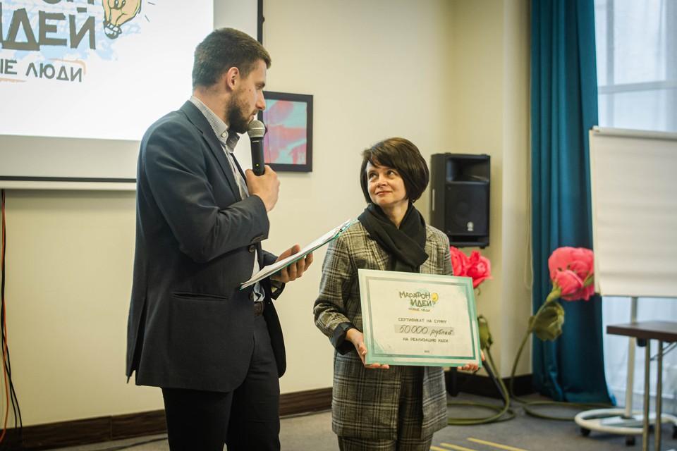 Трое победителей конкурса получили на реализацию проектов 50, 100 и 150 тысяч рублей.