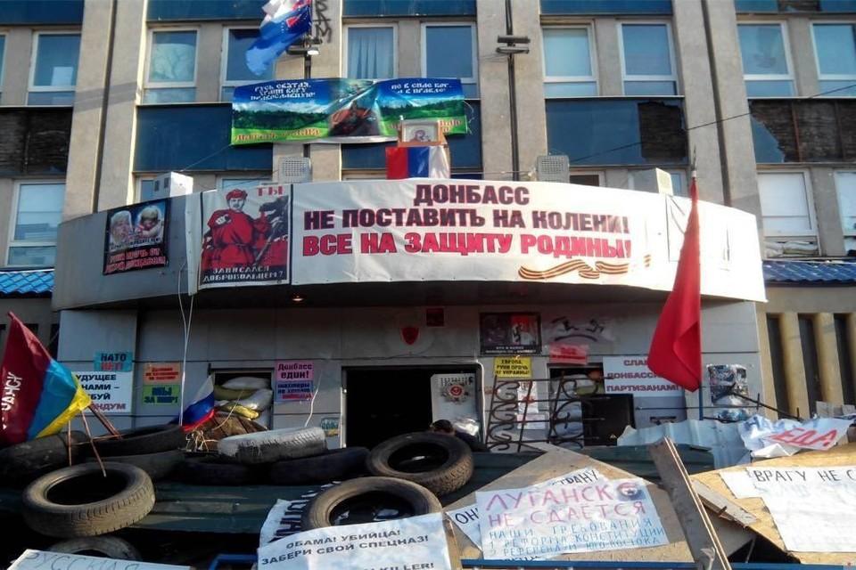 Народ взял под контроль здание СБУ 6 апреля 2014 года. Фото: Леонид Пасечник / Twitter