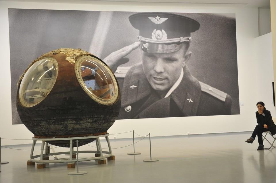Каждый может ощутить себя рядом с Гагариным через предметы и воспоминания современников