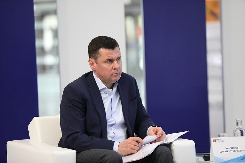 Дмитрий Миронов возглавил комиссию Госсовета РФ по молодежной политике.