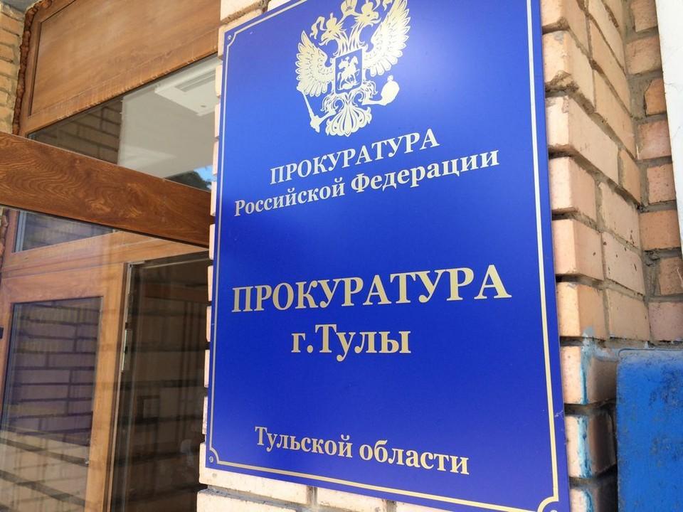 Прокуратура Тульской области проведет проверку перинатального центра