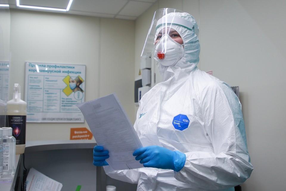 Оперативный штаб по борьбе с коронавирусной инфекцией поделился новой статистикой по заболевшим и выздоровевшим в Коми.
